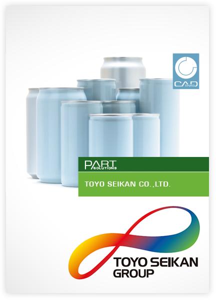 Toyo Seikan的产品设计工作量得到显著降低